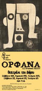 2019-orfana-banner