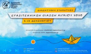 20201202-diadiktiakis-sinadisis-poster