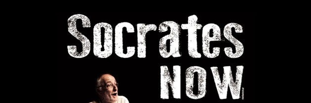 Σωκράτης τώρα / Socrates now